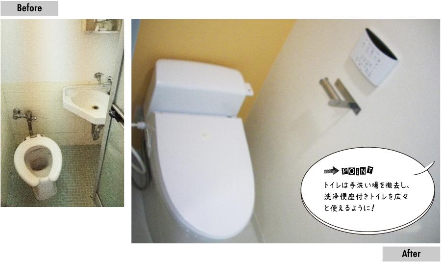 toilet_bath01